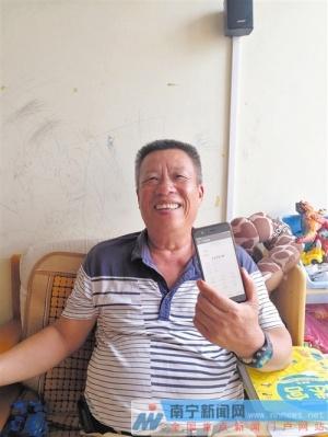 改革开放40年|南宁社保待遇连连提 幸福指数节节高