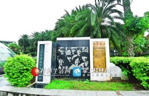 桂林将有一批文物标志涌 有些老桂林人都不知道