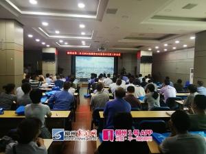 柳州第二次全国污染源普查工作将进入全面入户调查阶段