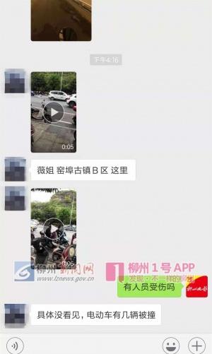 突发!柳州蟠龙路一辆汽车撞向隔离栏 致两人受伤