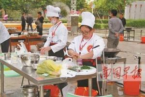 第五届广西残疾人职业技能竞赛在南宁举行