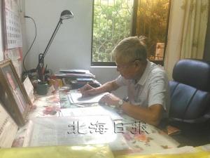 老干部谭大庄:房地产业迅速崛起