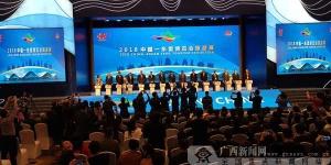 2018中国-东盟博览会旅游展在桂林开幕