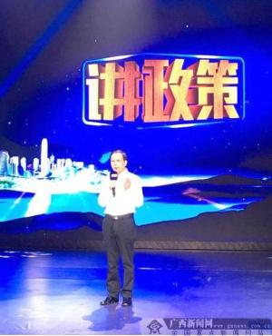 自治区民语委受邀参加广西电视台《讲政策》节目现场录制