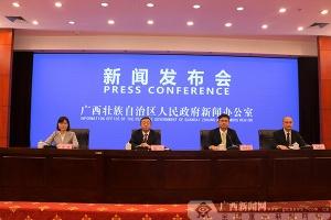广西重大产业项目累计完成投资450.8亿元