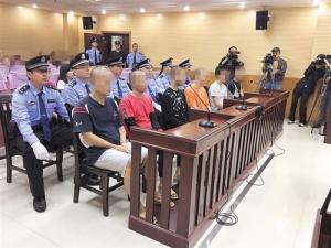 用QQ群称霸一方 一涉黑团伙被控13项罪名
