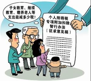 中国人寿推出建司70周年特别纪念版产品