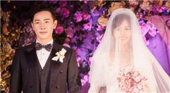 太甜了!唐嫣罗晋婚礼现场美照曝光 新娘宛如公主