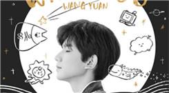 王源新单曲《Will You》发布 18岁少年温柔了岁月