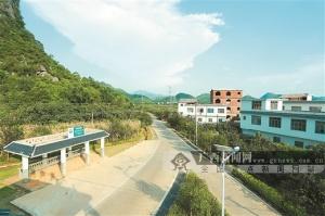 广西:建好老百姓心中的致富路民心路幸福路