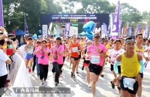 中国-东盟山地马拉松赛马山站开跑 3000余人参赛