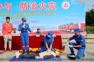 贵港举行119消防月万人现场书画大赛活动(组图)