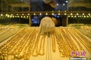 前三季度国内黄金消费量849.70吨 多因素促回暖