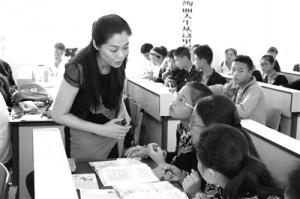 新时代教师教育如何转型