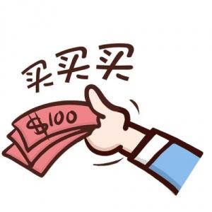 第三季度广西网络商品交易大增 规模达82.76亿元