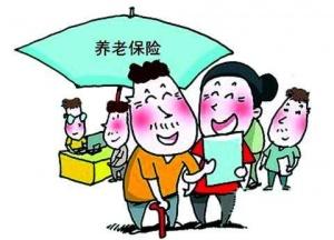 广西城乡居民基本养老保险:个人缴费变15个档次