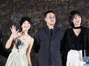 第27届金鸡百花电影节举行红毯秀