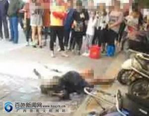田东发生一起孕妇被人纵火烧伤事件