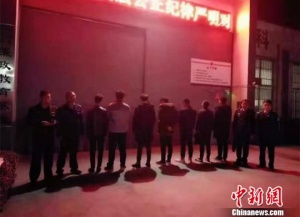 河南一辅警规劝在逃发小投案 引团伙12人集体自首