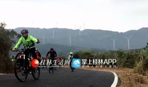 桂林兴安县举行第二届风车文化节