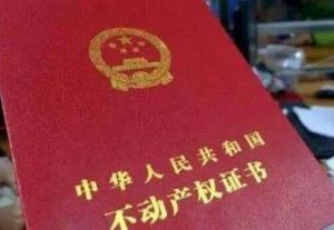 广西将实现实体经济企业抵押登记5个工作日内办结