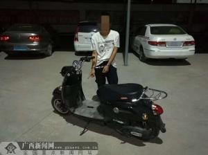 陆川县公安局合成作战再添新战果