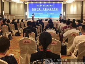 2018年中国-东盟青年营在南宁启动(图)