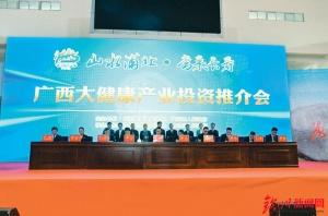 浦北旅游文化节签约21项目,总投资165.8亿元