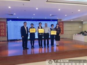 中信保诚人寿钦州中心支公司获技能竞赛三等奖