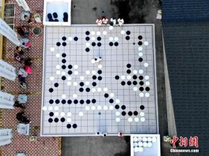 小棋手百平方米棋盘上下大棋 九段高手颁奖