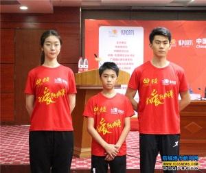 2018中国-东盟国际马拉松参赛服装和奖牌样式展示