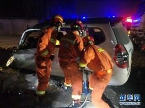 西安发生一起交通事故 已致10人死亡