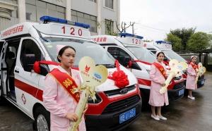 融安发放6辆救护车 提升山区医院急救能力(组图)