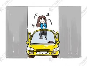 """【新桂漫画】""""苗条""""车位"""