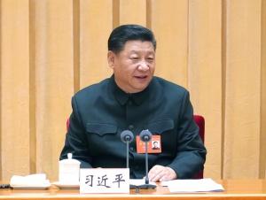 中央军委政策制度改革工作会议在京召开