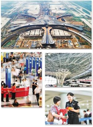"""飞往""""世界一流"""" 首都机场集团实施三大战略(图)"""