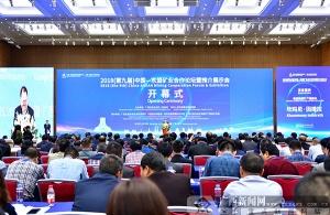 2018中国-东盟矿业合作论坛在南宁开幕(图)