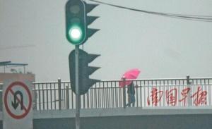 据气象部门预报 未来几天广西全区降雨降温(图)
