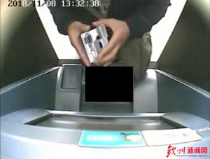 男子ATM机上装读卡器被发现 竟然跑到派出所投案
