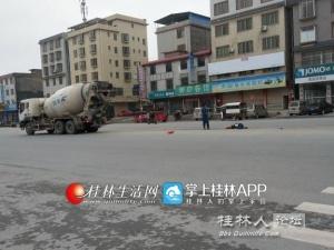 悲惨!桂林一男子被车撞得脑浆迸裂当场死亡!(图)