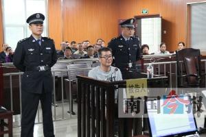 柳州市政协原常委张彬受审 收受赃款共计335.5万