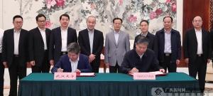 自治区政府与武汉大学签署战略合作协议