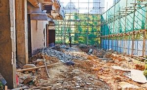 11月20日焦点图:明明限制装修 为何还要拆墙破壁?