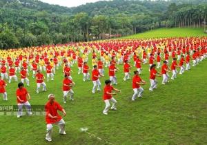 庆自治区成立60周年 广西全民健身运动会即将开幕