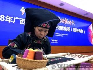 2018年广西首届妇女劳动技能竞赛在邕举行