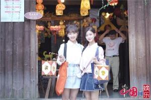 《完美的餐厅》上线 陈意涵李子璇元气满满游乌镇