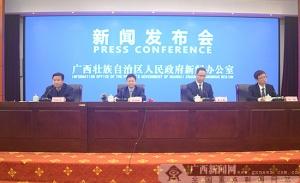 广西农村公路总里程到今年12月将达10万公里(图)
