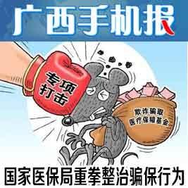 【关注】南宁邕江两岸文物保护工程将完工