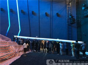 广西首家STARX挂幕仪式圆满成功