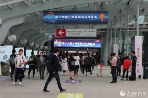 创新技术引领市场 看广州车展上的科技新趋势